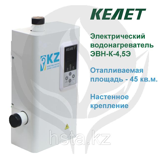 Котел электрический стальной ЭВН-К-4,5Э3
