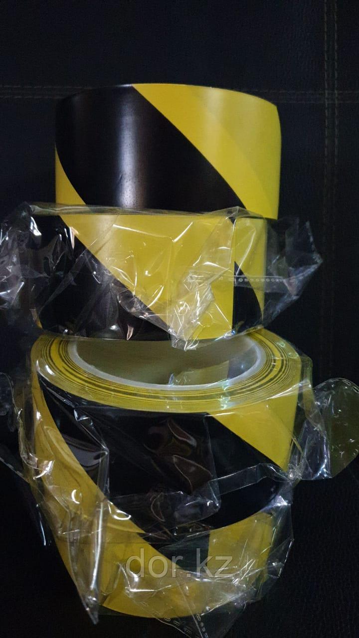 Лента разметочная для пола черно/желтая 5 см х 33 м