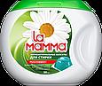 Капсулы для стирки антибактериальные 50 шт Ла мамма, фото 4