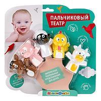 Капитошка Пальчиковый Театр Домашние Животные, 5 шт.