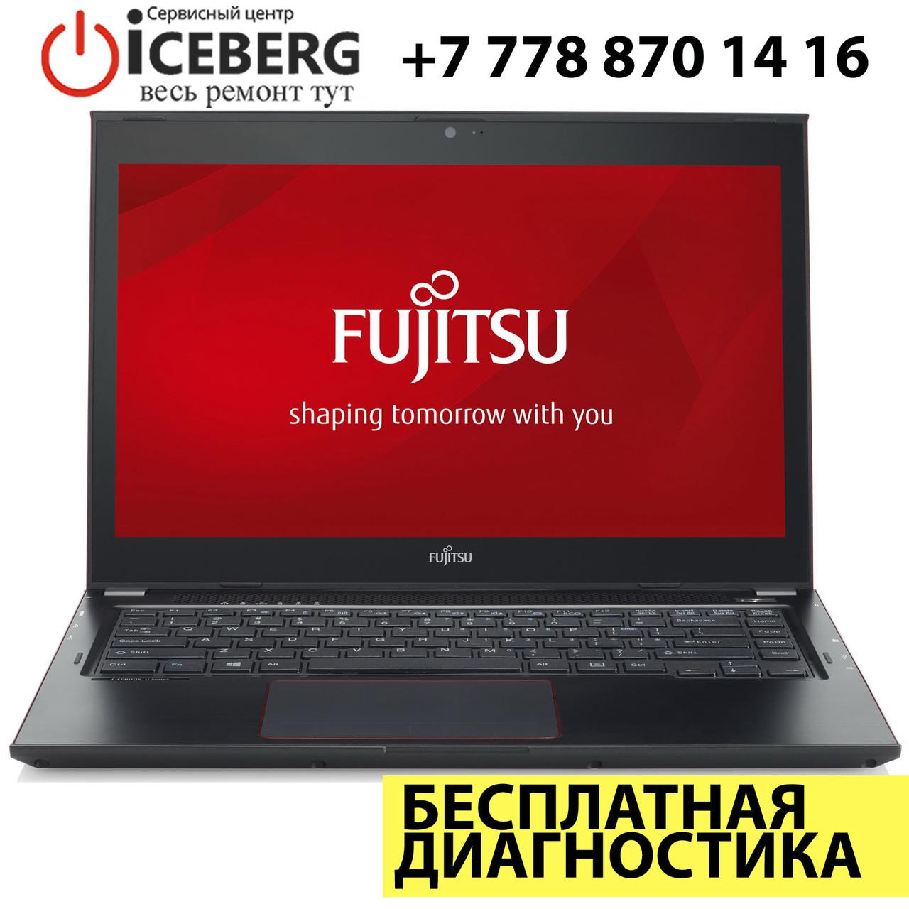Ремонт ноутбуков и компьютеров Fujitsu