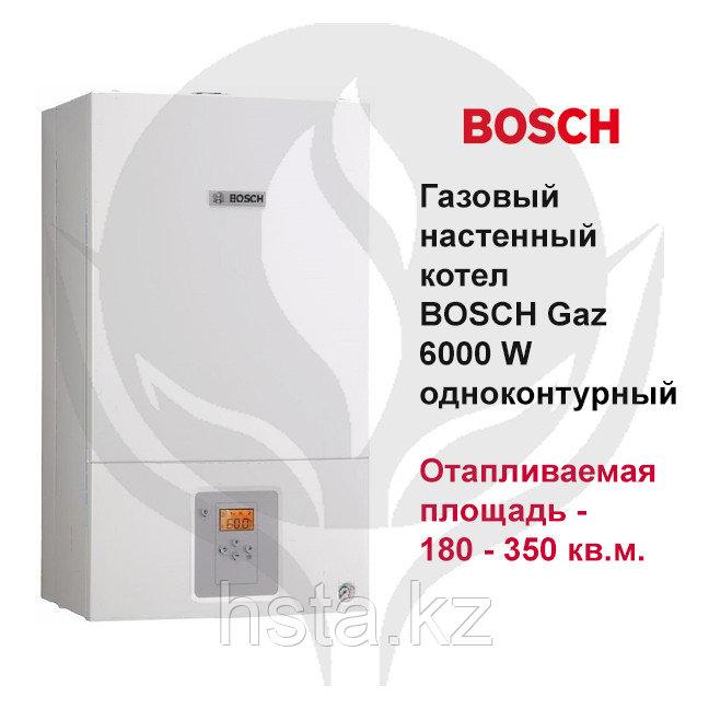 Газовый настенный котел BOSCH WBN 6000-18H одноконтурный