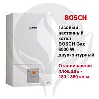 Газовый настенный котел BOSCH WBN 6000-18C двухконтурный