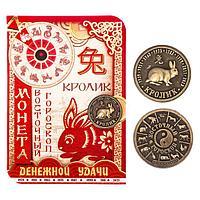 """Монета восточный гороскоп """"Кролик"""", фото 1"""