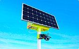 Монтаж и обслуживание солнечных энергосистем, фото 7