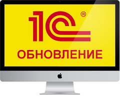 """Обновление """"Бухгалтерия для Казахстана (Базовая), редакция 3.0"""""""