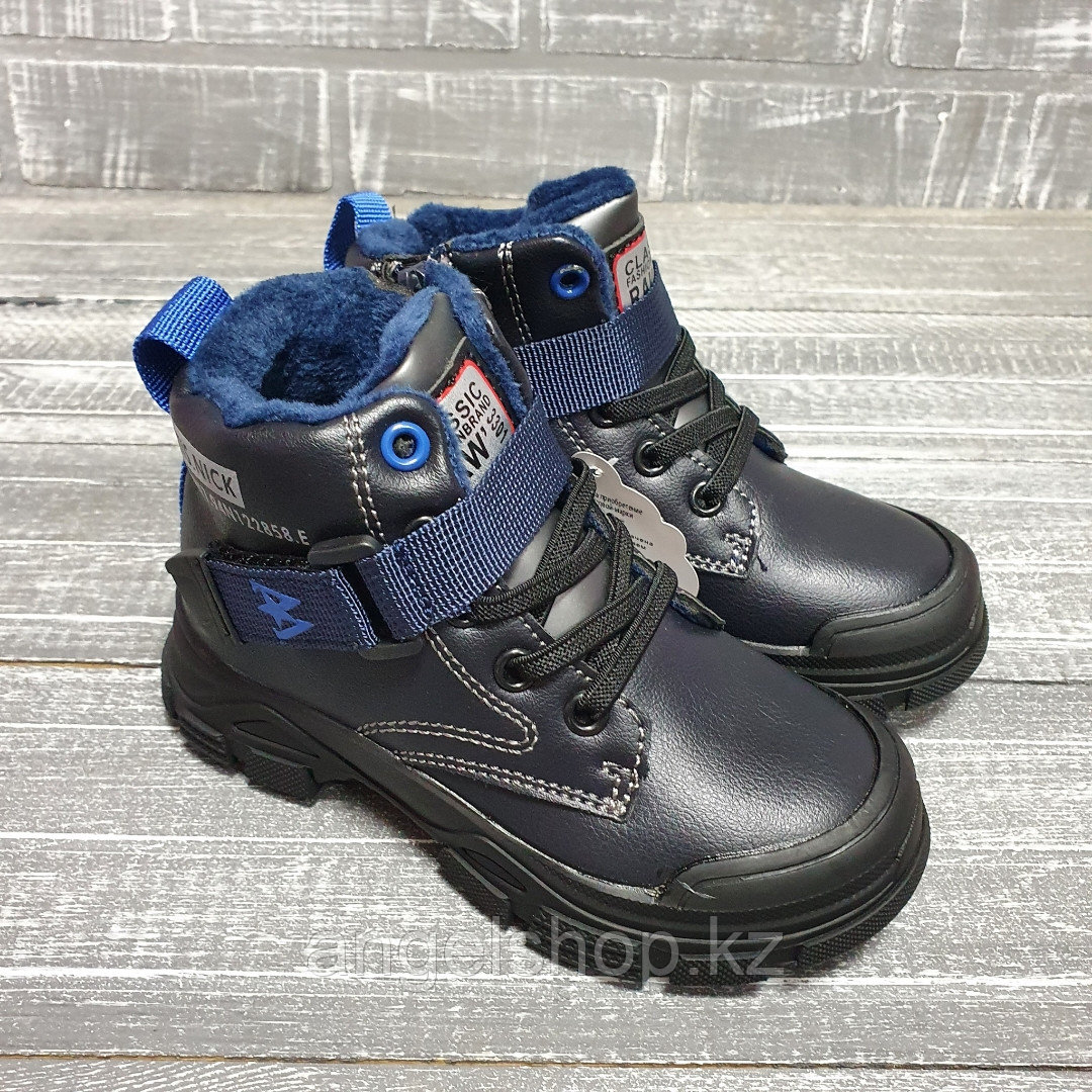 Ботинки синие с пряжкой на флисе