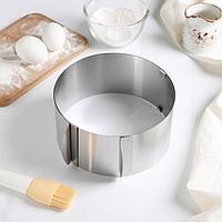 Форма разъёмная для выпечки кексов и тортов с регулировкой размера 16-30 см
