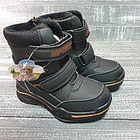 Ботинки черные на двух липучках с оранжевыми вставками