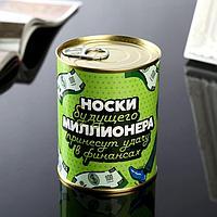 """Носки в банке """"Носки будущего миллионера"""" (мужские, цвет черный), фото 1"""