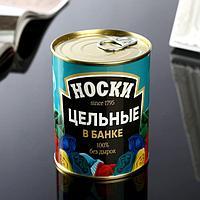 """Носки в банке """"Цельные"""" (мужские, цвет черный), фото 1"""