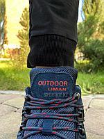 Ботинки Liman outdoor темно-син AA 2079-2, фото 1