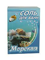 Соль д/ванн Бахташ Морская