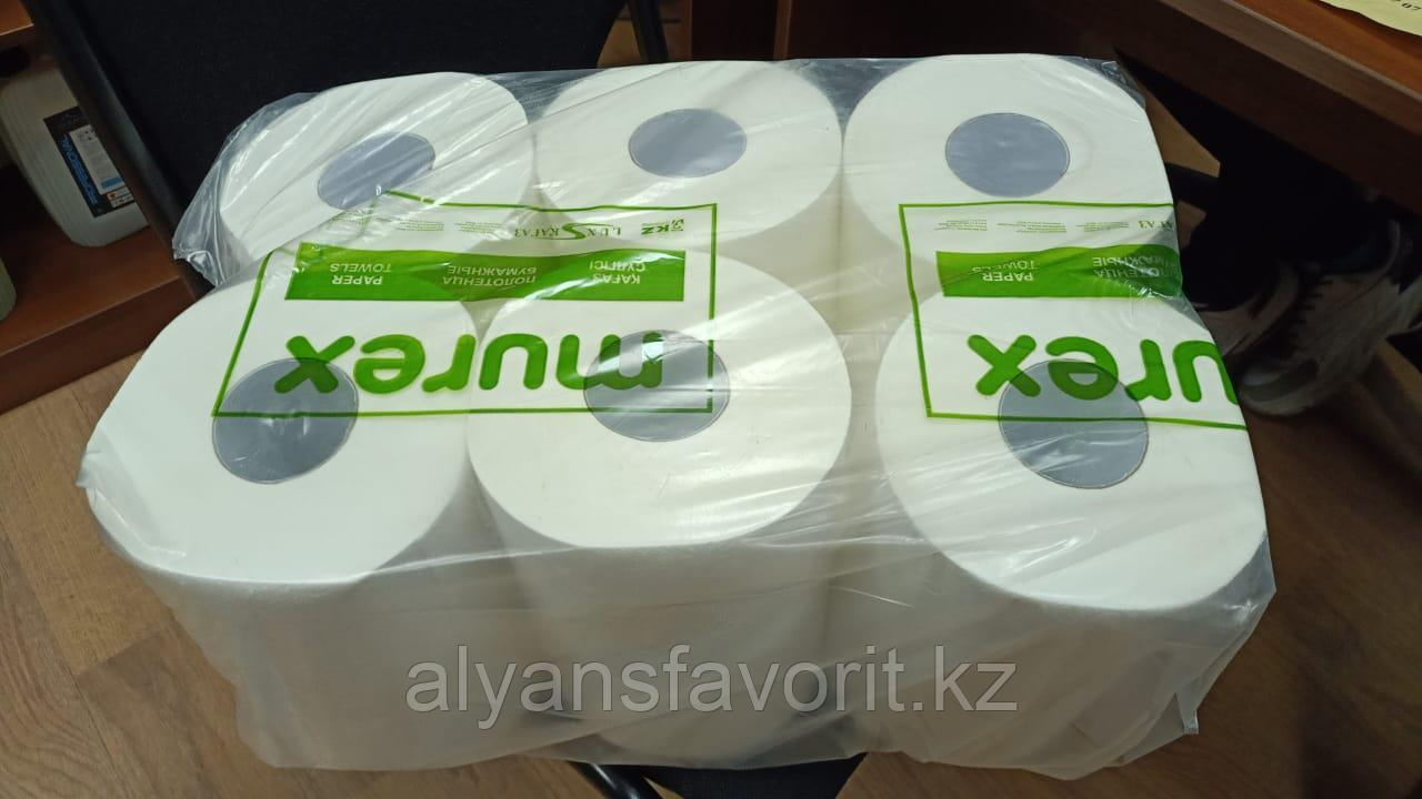 Бумажные полотенца рулонное,  75 м.  (2 слоя, целлюлоза) (6 рул/уп.)