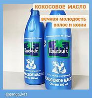 Кокосовое масло Парашют для волос и тела (Parachute Coconut Oil), 500 мл