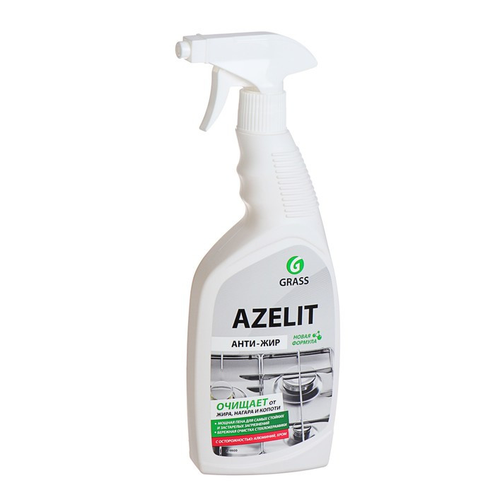 Azelit (улучшенная формула)