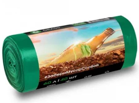 Мешок для мусора ПНД в рулоне60 л. 55*65 13 мкр (зеленый)(рул. 40 шт), фото 2