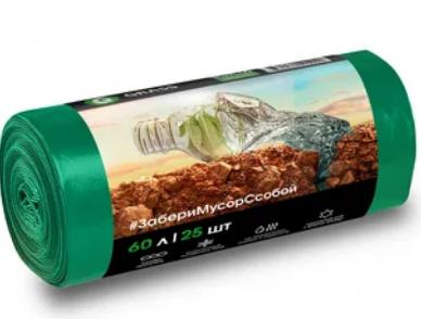 Мешок для мусора ПНД в рулоне 30 л. 46*55 7 мкр (зеленый)(рул. 40 шт), фото 2
