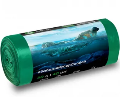 Мешок для мусора ПНД в рулоне60 л. 55*65 13 мкр (зеленый)(рул. 25 шт)