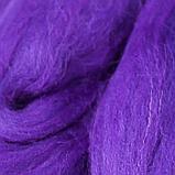 Шерсть для валяния 100% полутонкая шерсть 50гр (698-Т.фиолетовый), фото 3