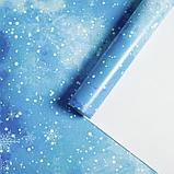 Фотофон «Зимняя акварель», 70 × 100 см, бумага, 130 г/м, фото 2