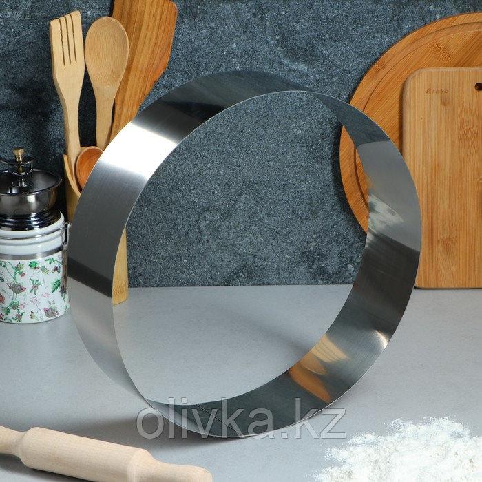 """Форма для выпечки и выкладки """"Круг"""", H-8,5, D-30 см"""