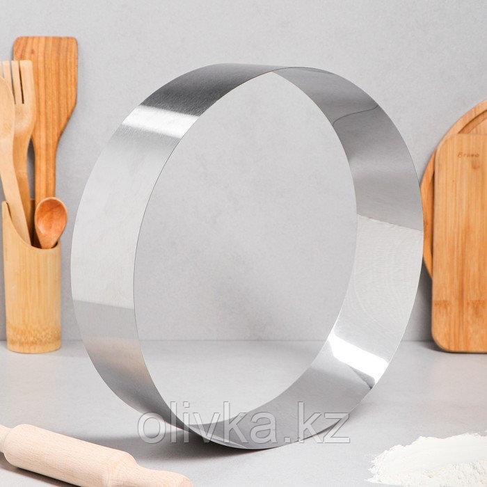 """Форма для выпечки и выкладки """"Круг"""", H-8,5, D-32 см"""