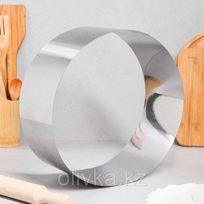 """Форма для выпечки и выкладки """"Круг"""", H-12, D-30 см"""