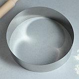 """Форма для выпечки и выкладки """"Круг"""", H-8,5, D-24 см, фото 2"""