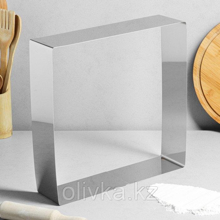 """Форма для выпечки и выкладки """"Квадрат"""", H-8,5 см, 32 х 32 cм"""