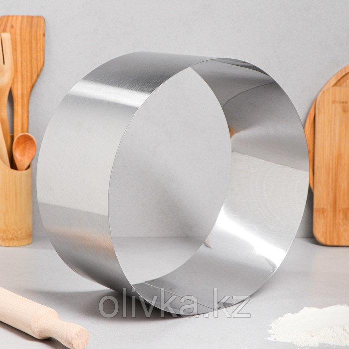 """Форма для выпечки и выкладки """"Круг"""", H-14, D-30 см"""