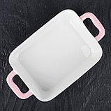 Форма для запекания Доляна «Долли», 21,5×12 см, цвет розовый, фото 2