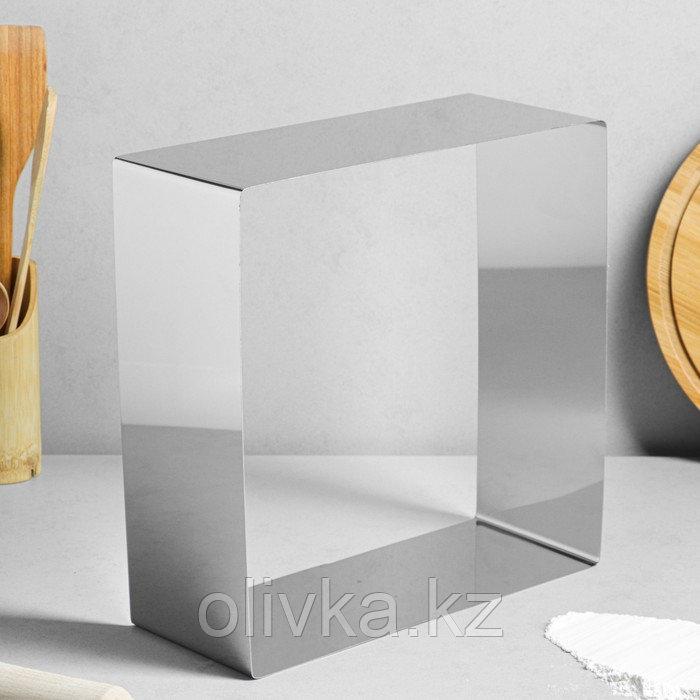"""Форма для выпечки и выкладки """"Квадрат"""", H-12 см, 30 х 30 см"""