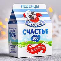 Леденцы «Отборное счастье»: со вкусом ванильного коктейля, 120 г