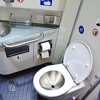 Экономичные туалеты с вакуумной станцией