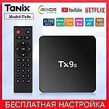 Tanix TX9S 8 ядерный s912, lan 1000 мбит android tv box, фото 2