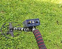 Металлоискатель Терминатор М 2-х частотный - катушка 33см