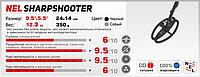 Катушка Нел Снайпер, Nel Sharpshooter. Makro GOLD Racer