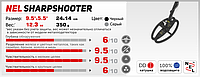 Катушка Нел Снайпер, Nel Sharpshooter. для Кощей-20М
