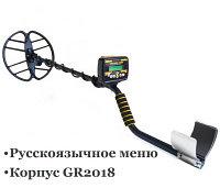 Металлоискатель КВАЗАР АРМ с регулятором тока TX и FM трансмиттером, Quasar ARM русский язык и корпус GR2018