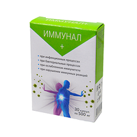 Иммунал+ cредство для иммунитета