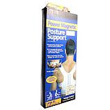 Корсет от сутулости Magnetic Posture Support, фото 3