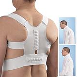 Корсет от сутулости Magnetic Posture Support, фото 5