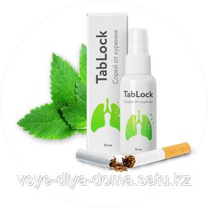 Tablock спрей от курения