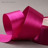 Лента атласная, 40 мм × 23 ± 1 м, цвет тёплый фиолетовый №34