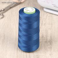 Нитки 40/2, 3100 м, цвет тёмно-синий №1289