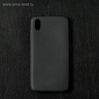 Чехол Qumann, для Xiaomi Redmi 7A, силиконовый, матовый, черный