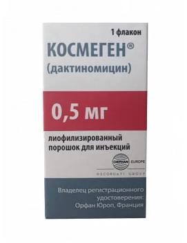 Космеген (Cosmegen) дактиномицин (dactinomycin) 0,5 мг во флаконах
