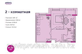 """2 ком в ЖК """"Атлетик"""". 61.55 м²"""