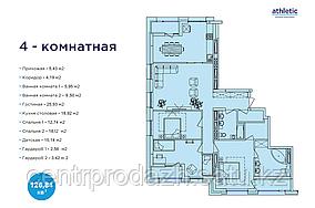 """4 ком в ЖК """"Атлетик"""". 126.84 м²"""